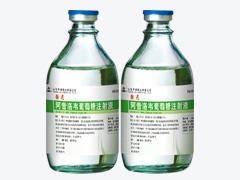 阿昔洛韦葡萄糖注射液