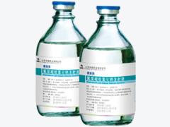氟尿嘧啶氯化钠注射液