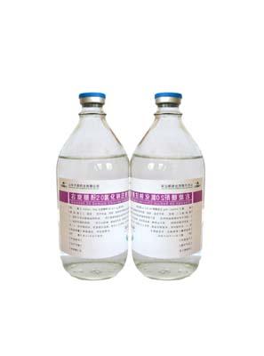 右旋糖酐20氯化钠注射液