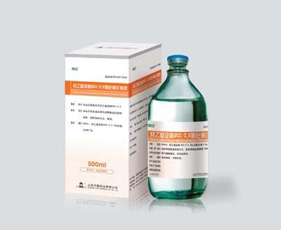 羟乙基淀粉200/0.5氯化钠注射液